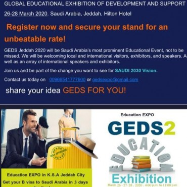 Global Educational Exhibition for Envelopment and Support
